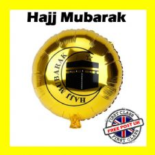 Islamic Muslim Gold 18 inch Hajj Mubarak Balloon For Haji & Umrah ( Brand New )